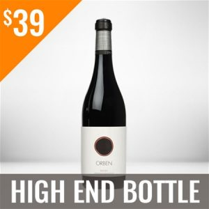 High End Single Bottle Wine Club Twelve Shipment Membership