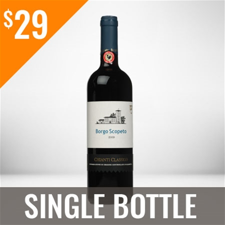 Single Bottle Wine Club Four Shipment Membership